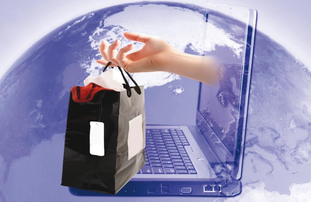 Он-лайн торговля развивается быстрыми темпами