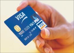 Visa запускает новый платежный сервис
