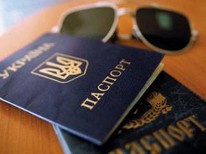 Что скрывают паспорта политиков