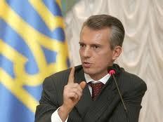 Генпрокуратура рассматривает вопрос лишения депутатской неприкосновенности с одного из нардепов