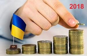 О бюджете Украины 2018. Или строители совка на марше