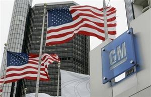 GM вложит $420 миллионов в Мексику