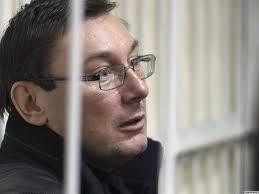 В Апелляционном суде Киева началось рассмотрение апелляции Юрия Луценко