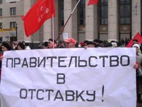На Европейской площади требуют отставки правительства