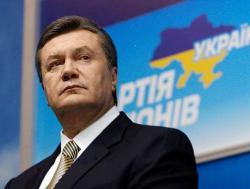 """Киев не доверяет """"Газпрому"""""""