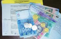 В марте будет введена скидка по оплате коммунальных услуг