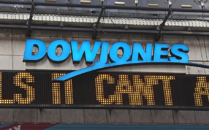 Индекс Dow демонстрирует самый продолжительный рост с июля