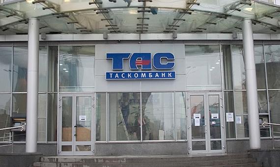 ТАСКОМБАНК планирует выпустить облигации серии Е
