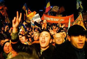 Годовщину Оранжевой революции отметят, но без концерта