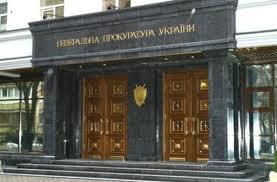 У ГПУ есть доказательства причастности Юлии Тимошенко к гибели Евгения Щербаня