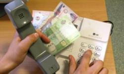Абонплата за телефон увеличится на треть