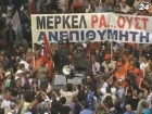 Афины встретили Меркель многотысячными протестами