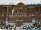 Рада рассмотрит предложения президента по единому демографическому госреестру