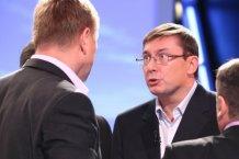 Стогний vs Луценко. В Интернете появилось видео с камеры наблюдения.