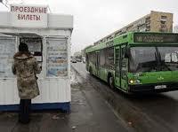 С января 2011 года за проезд будут платить все