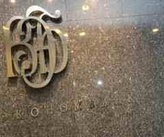 В ВЭБе оценили свою годовую прибыль в 20 миллиардов рублей
