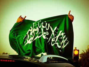 Саудовская Аравия теряет стабильность
