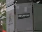 Groupon снова отчитался об убытках