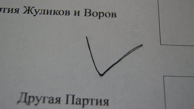Продаем голоса!!!! Дружно, с азартом и за Украину!