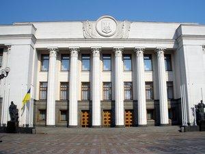Верховная Рада: итоги скандальной сессии