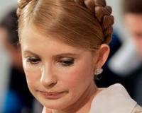 ГПУ готова передать в суд дело Тимошенко