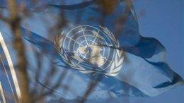 Новые ливийские власти заручились поддержкой ООН