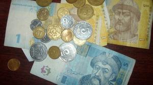 """Киев держит регионы в """"финансовой удавке"""""""