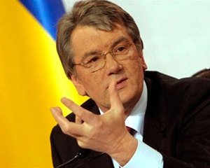 Партия Ющенко дала крен вправо
