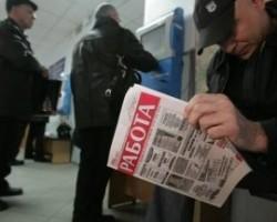 Количество безработных в феврале увеличилось до 616,7 тыс. человек