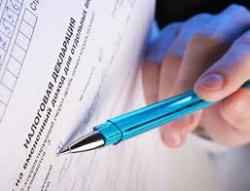 Особенности регистрации налогоплательщиков