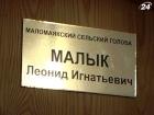 Крымский мэр выпрыгнул с 3 этажа больницы и погиб
