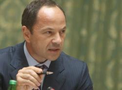 Тигипко пообещал летом уйти в отставку