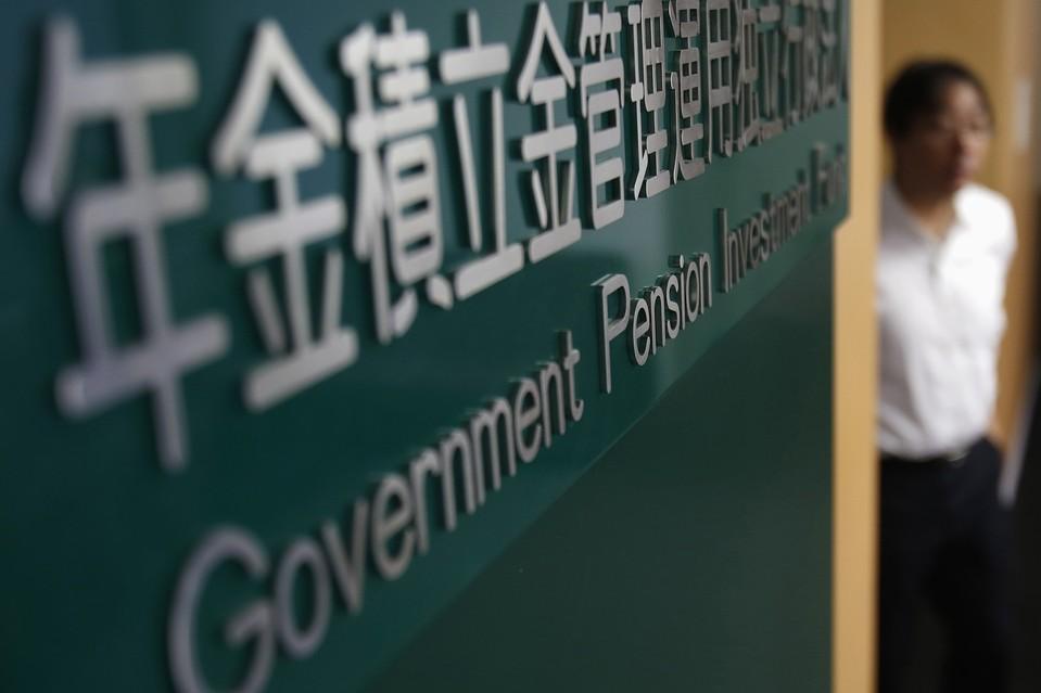 Government Pension Investment Fund в 2015 финансовом году потерял более $50 млрд