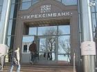 Кабмин предлагает создать Госэкспортагентство на базе «Укрэксимбанка»