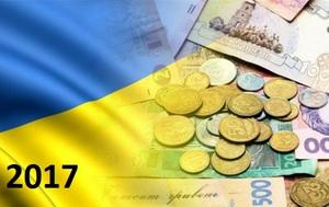 Про инфляцию в Украине в 2017 году