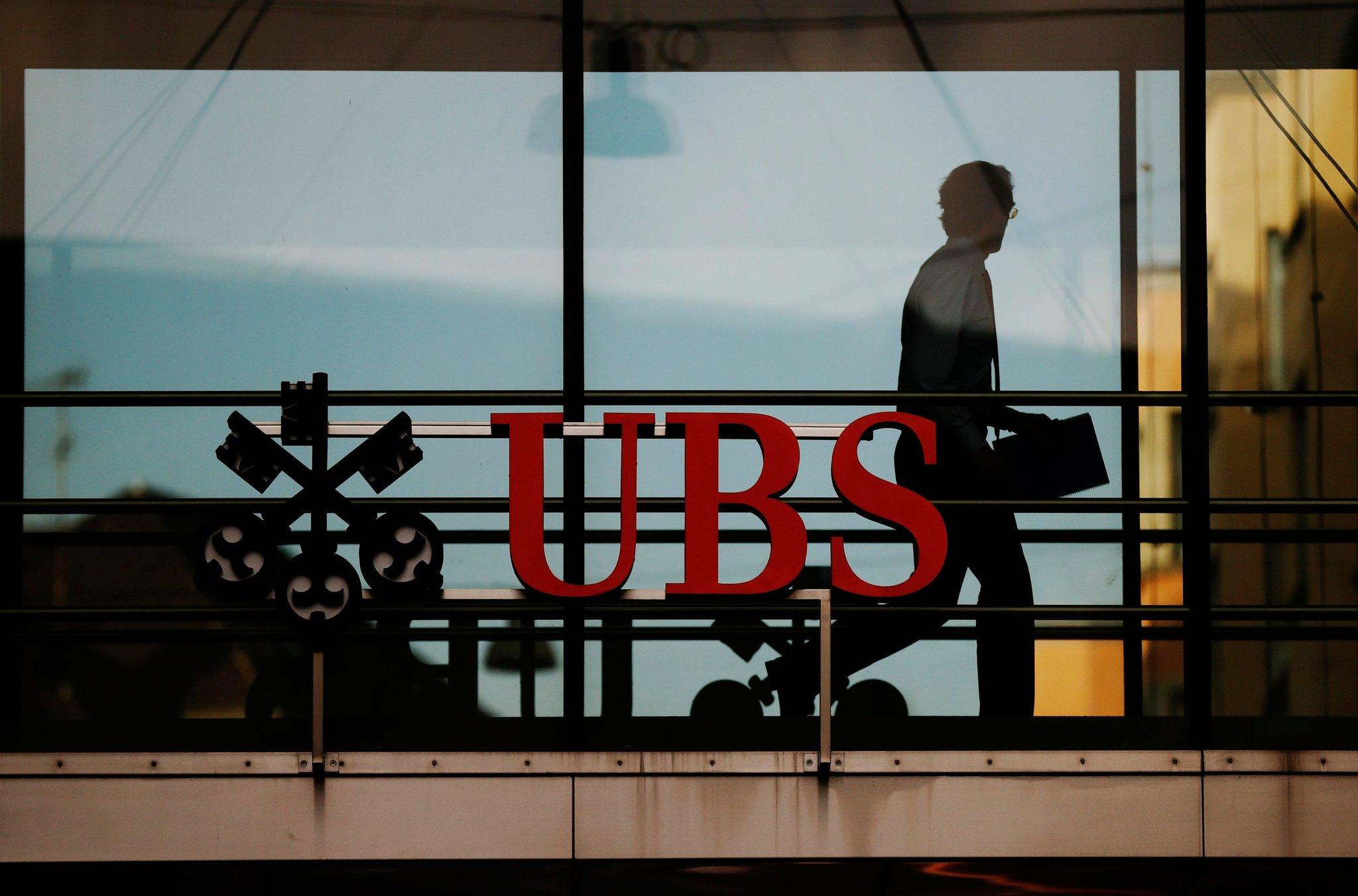 UBS повысил прогноз роста ВВП Испании, Франции и Германии