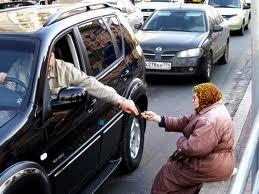 Бедность в Украине. Как бороться?