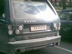 Автомобильные номера подорожают