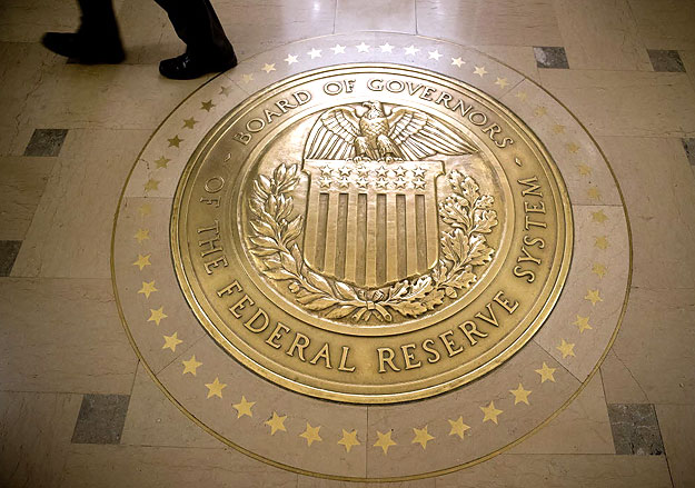 Аналитики оценили вероятность повышения ставки ФРС США в декабре