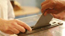 Болгары в воскресенье проголосуют за главу страны