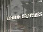 Lehman Brothers продает корпорацию Archstone