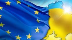 Евроинтеграция Украины зависла