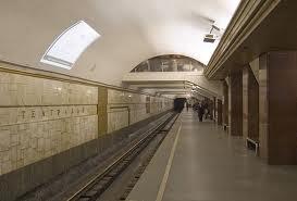 Какие станции метро закроют на время Евро-2012