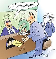 Рейтинг зарплат в Украине (от 1,5 тыс до 72 тыс грн.)