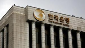В Корее выясняют влияние блокчейна на финансовый сектор экономики
