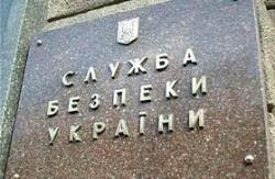 В Киеве горит помещение СБУ