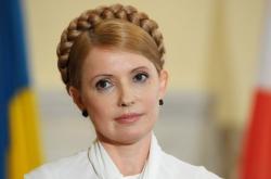 Тимошенко побывала в ЕС вопреки запрету Генпрокуратуры