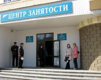 «Охотники за головами» в Киеве испытывают «голод»