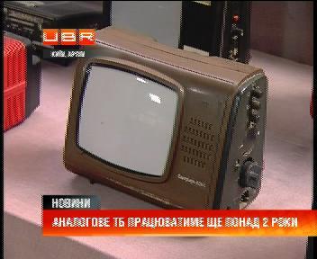 Цифровое ТВ: как подключить сервис?