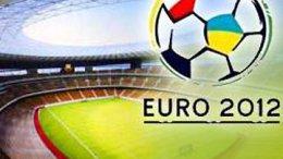 На продвижение сайта Евро-2012 в Сети государство выделило 300 тысяч гривен
